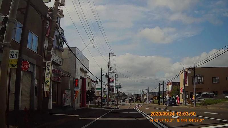 f:id:japan_route:20201206182339j:plain