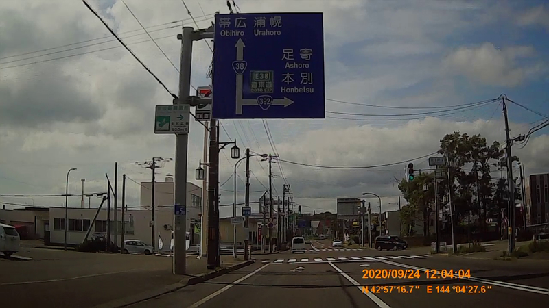 f:id:japan_route:20201206182345j:plain