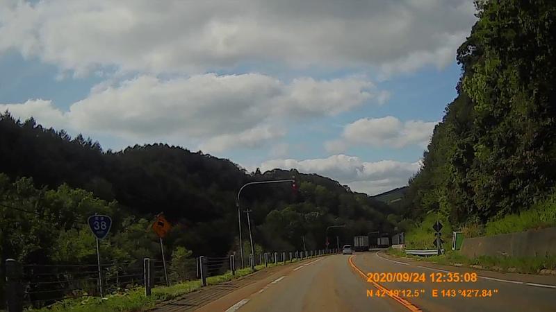 f:id:japan_route:20201206182852j:plain