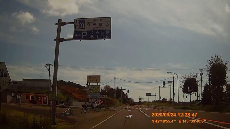 f:id:japan_route:20201206182921j:plain