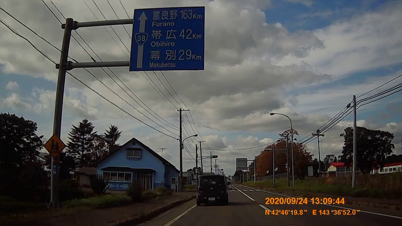 f:id:japan_route:20201206183007j:plain