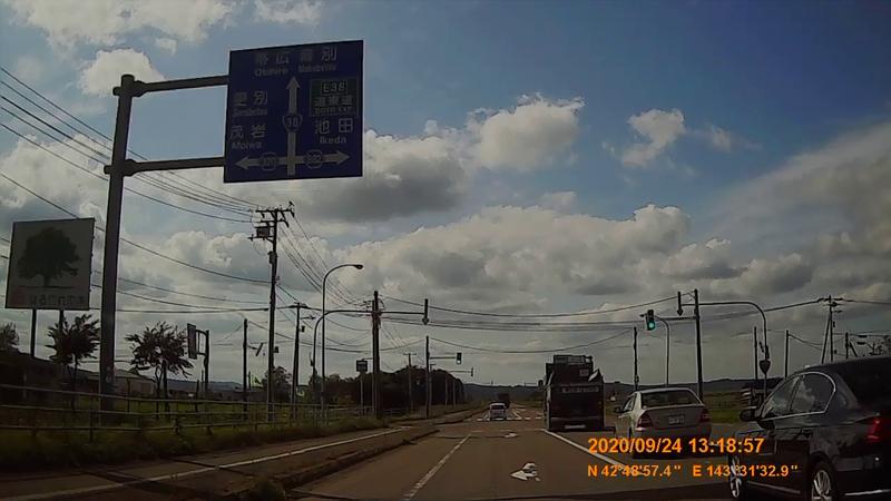f:id:japan_route:20201206183110j:plain