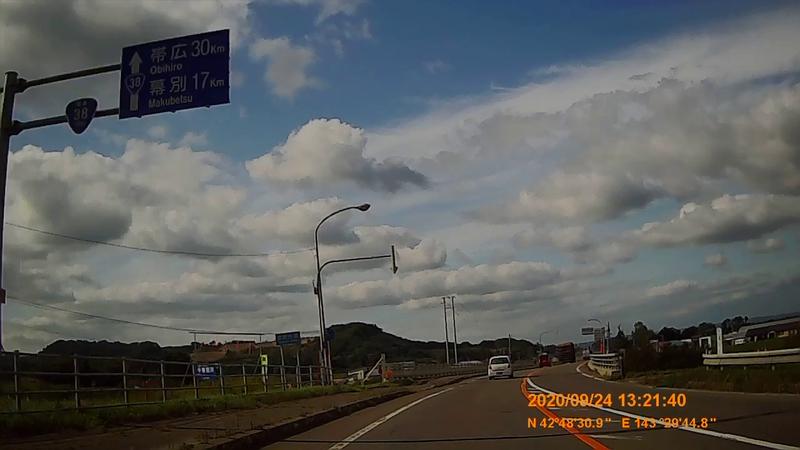 f:id:japan_route:20201206183134j:plain