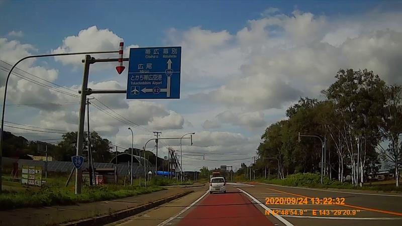 f:id:japan_route:20201206183141j:plain