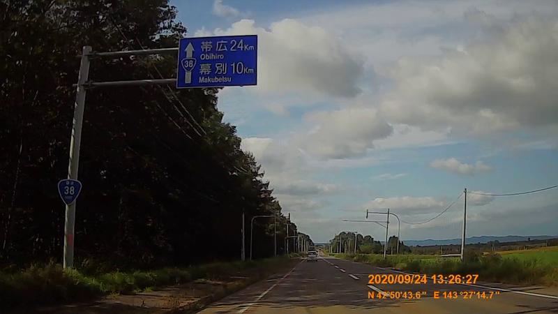 f:id:japan_route:20201206183205j:plain