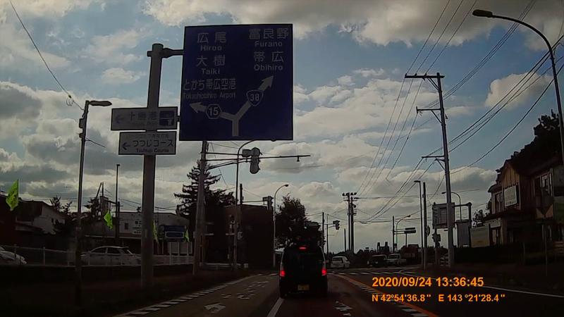 f:id:japan_route:20201206183341j:plain