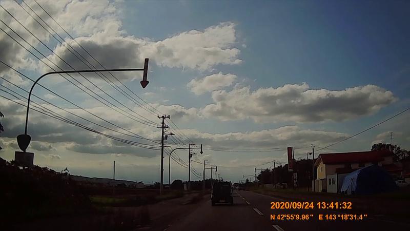 f:id:japan_route:20201206183418j:plain
