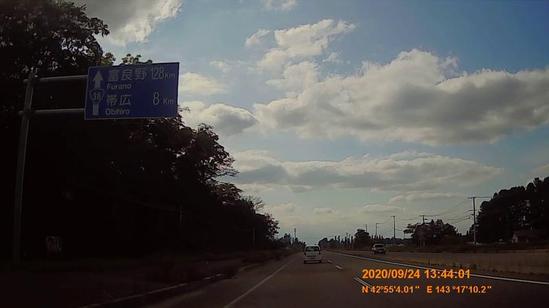 f:id:japan_route:20201206183433j:plain