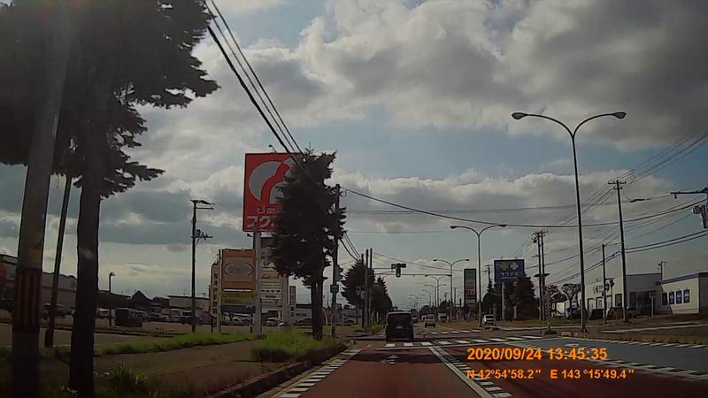 f:id:japan_route:20201206183438j:plain