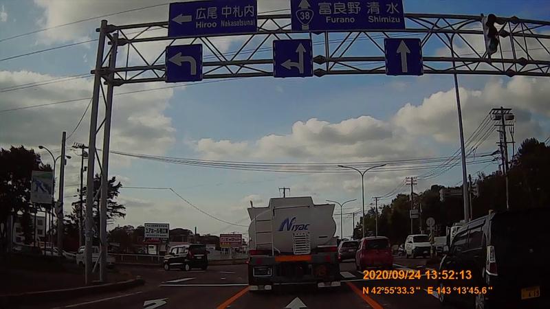 f:id:japan_route:20201206183504j:plain