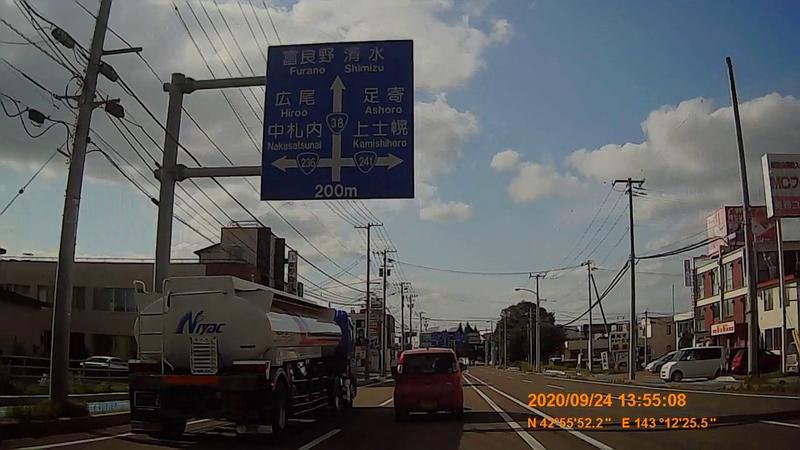 f:id:japan_route:20201206183518j:plain