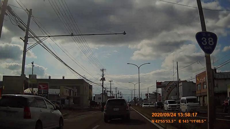 f:id:japan_route:20201206183545j:plain