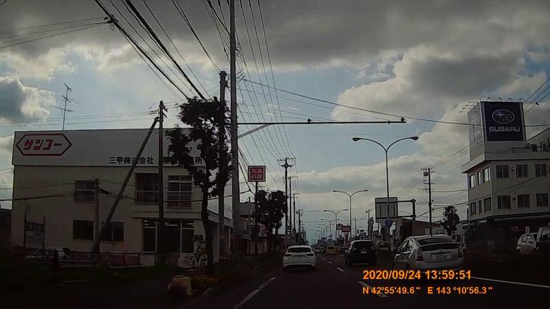 f:id:japan_route:20201206183550j:plain