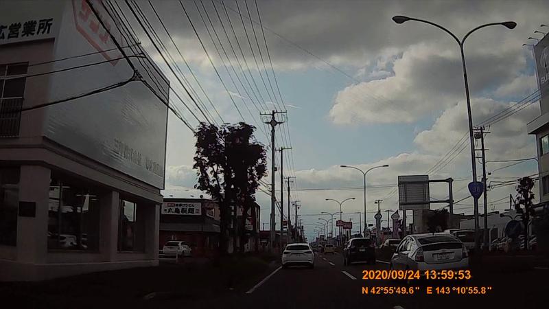 f:id:japan_route:20201206183556j:plain