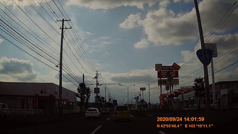 f:id:japan_route:20201206183602j:plain