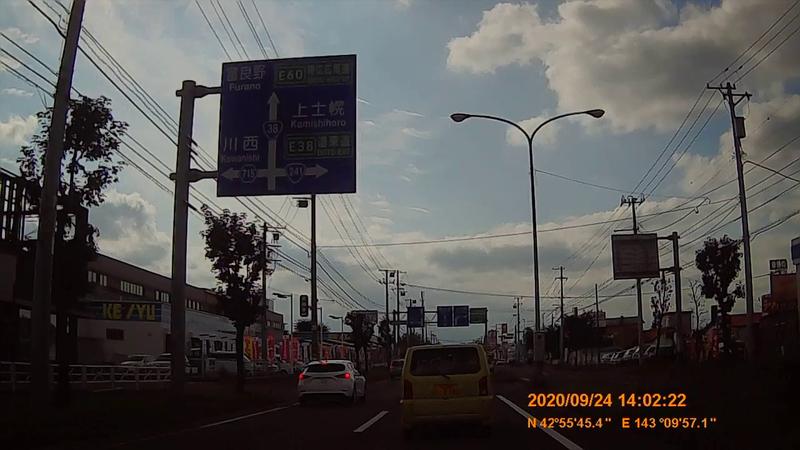 f:id:japan_route:20201206183609j:plain