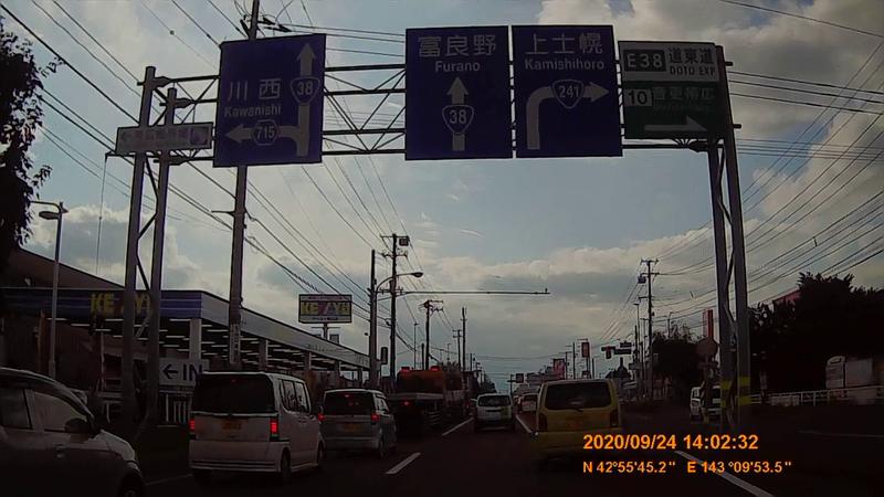 f:id:japan_route:20201206183617j:plain