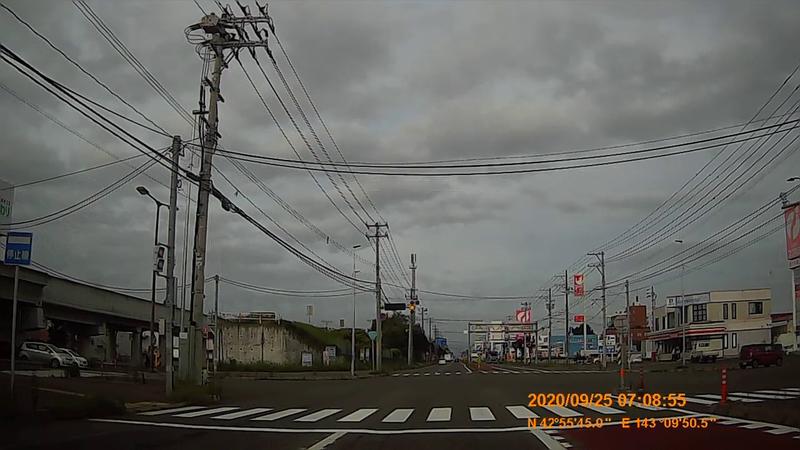 f:id:japan_route:20201206183629j:plain