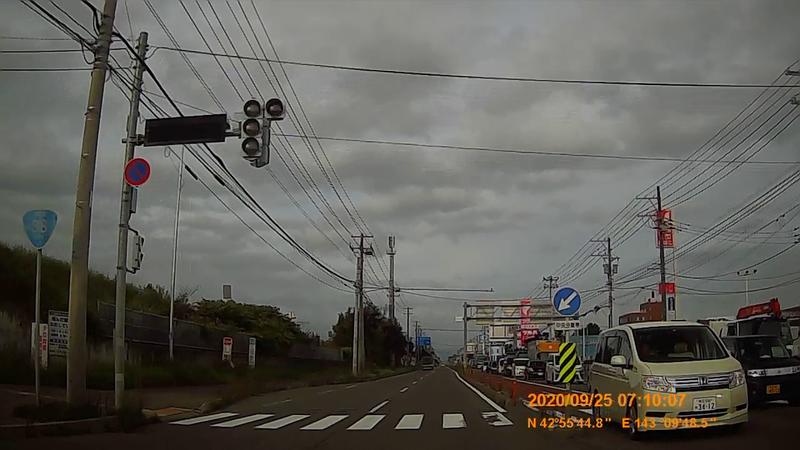 f:id:japan_route:20201206183635j:plain