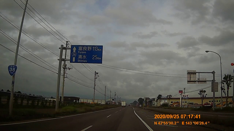 f:id:japan_route:20201206183718j:plain