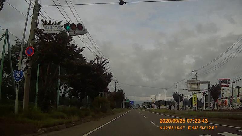 f:id:japan_route:20201206183738j:plain