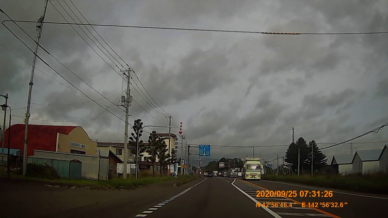 f:id:japan_route:20201206183916j:plain