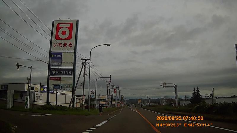 f:id:japan_route:20201206184025j:plain