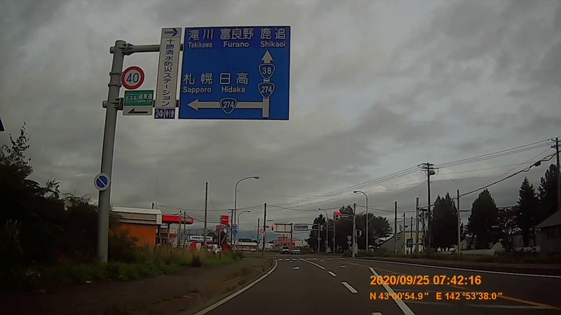 f:id:japan_route:20201206184030j:plain