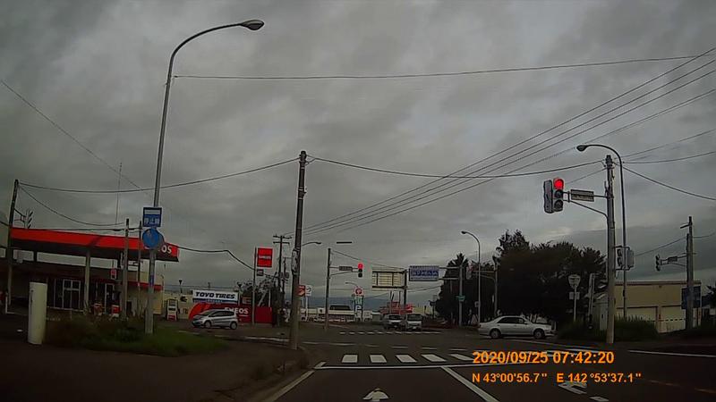 f:id:japan_route:20201206184038j:plain