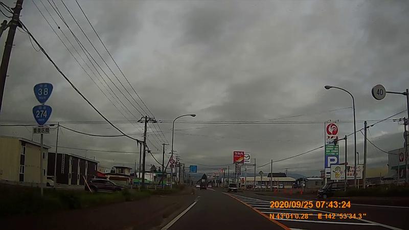 f:id:japan_route:20201206184043j:plain