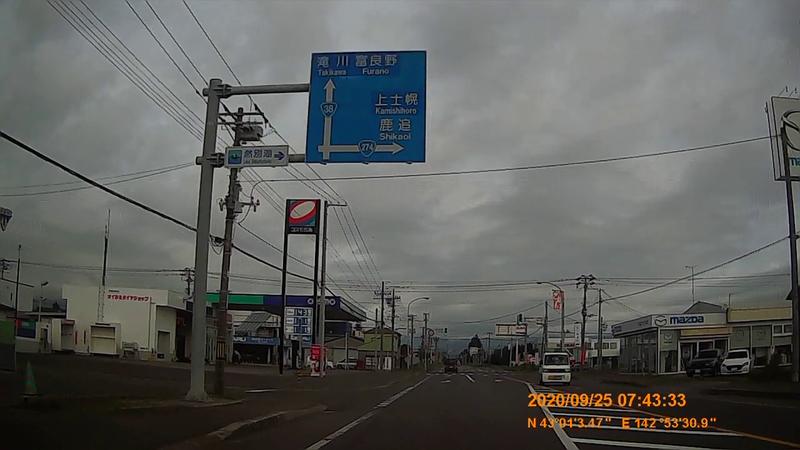 f:id:japan_route:20201206184050j:plain