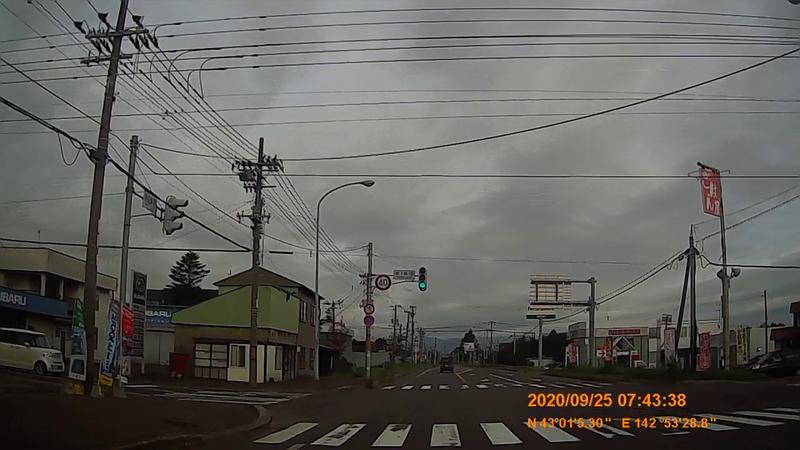 f:id:japan_route:20201206184056j:plain