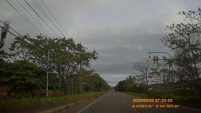 f:id:japan_route:20201206184236j:plain