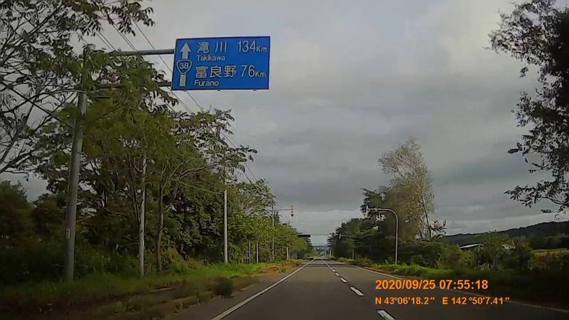 f:id:japan_route:20201206184248j:plain