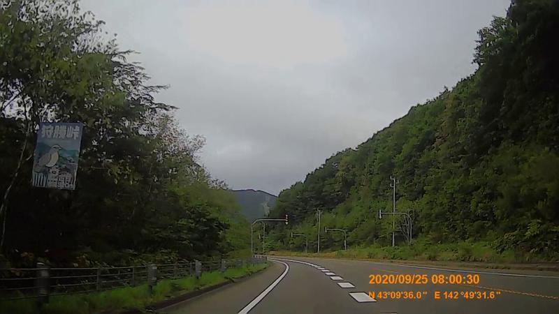 f:id:japan_route:20201206184358j:plain