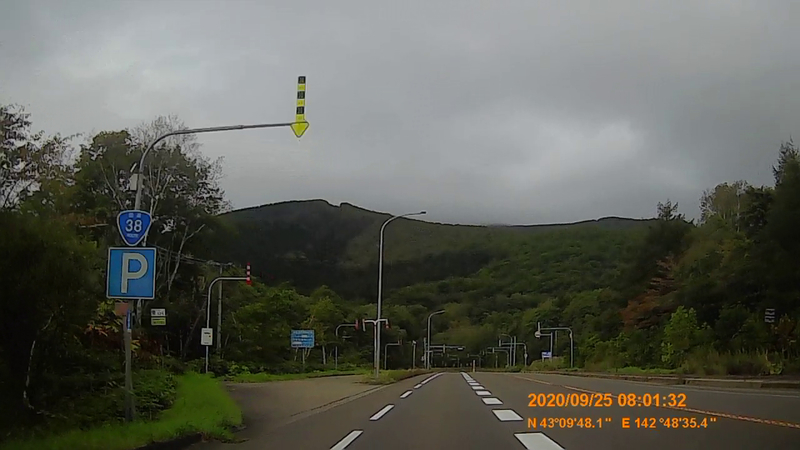 f:id:japan_route:20201206184421j:plain
