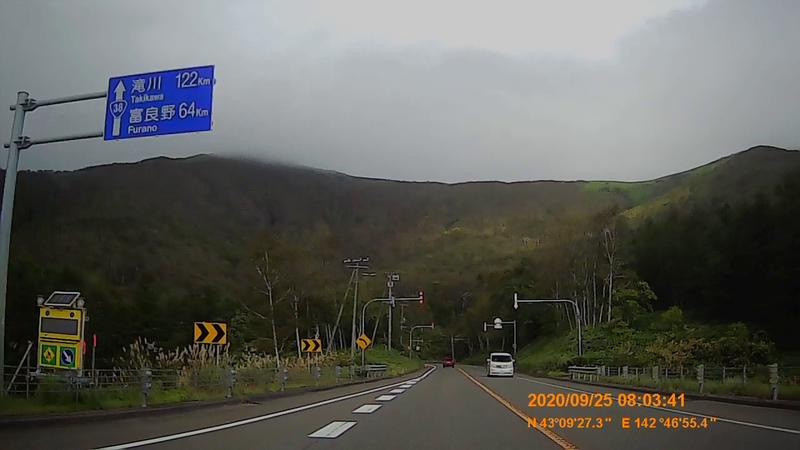 f:id:japan_route:20201206184453j:plain