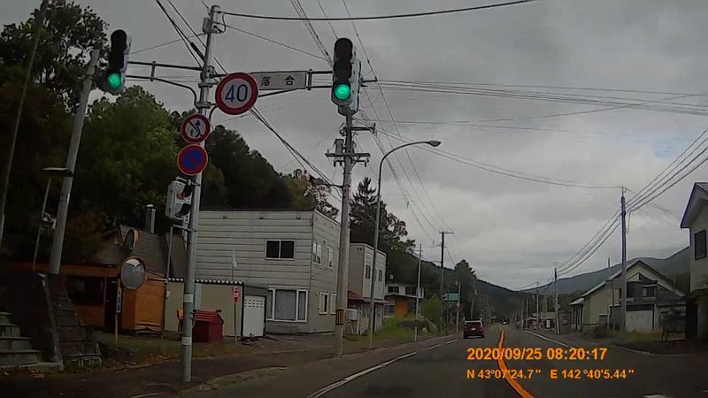 f:id:japan_route:20201206184630j:plain