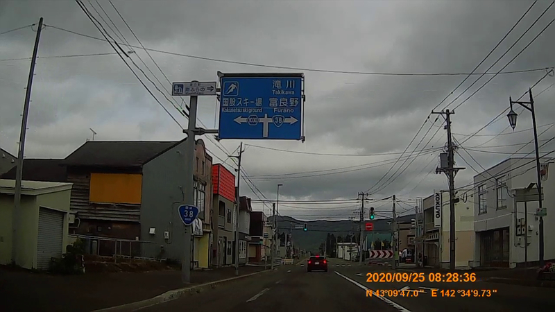 f:id:japan_route:20201206184711j:plain