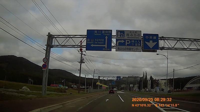 f:id:japan_route:20201206184730j:plain