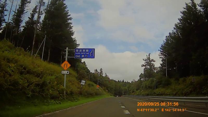 f:id:japan_route:20201206184751j:plain