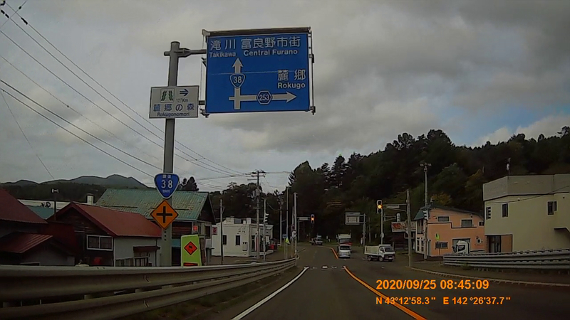 f:id:japan_route:20201206184918j:plain
