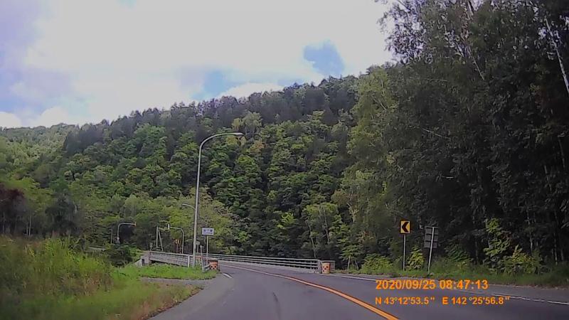 f:id:japan_route:20201206184924j:plain