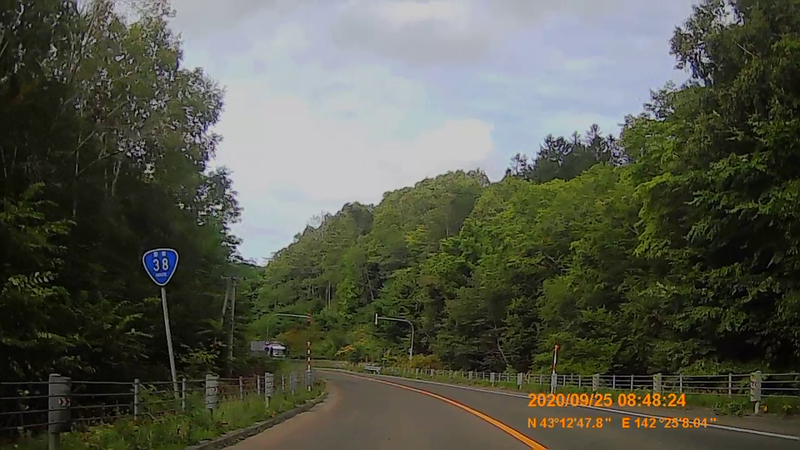 f:id:japan_route:20201206184937j:plain