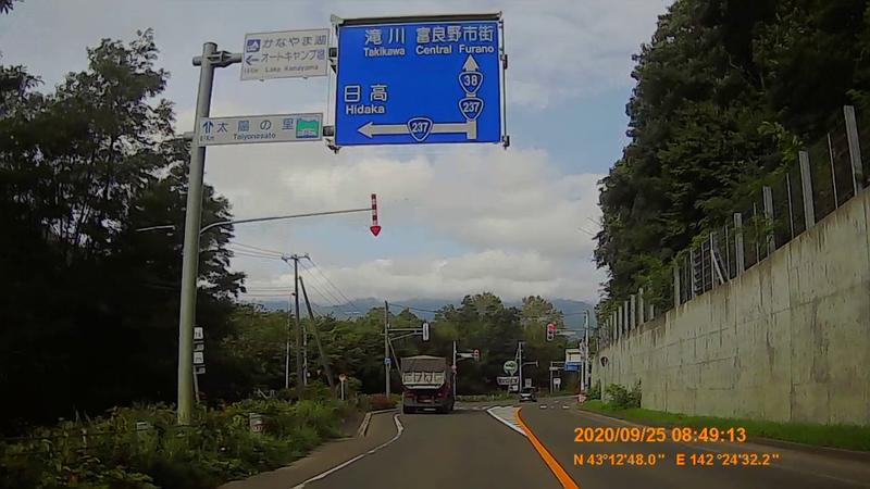 f:id:japan_route:20201206184942j:plain