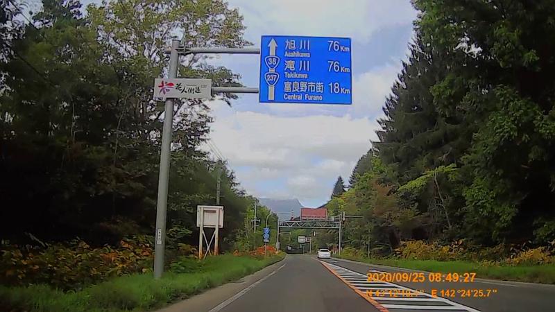 f:id:japan_route:20201206184953j:plain