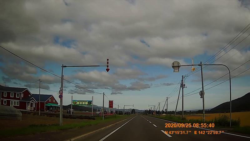 f:id:japan_route:20201206185036j:plain