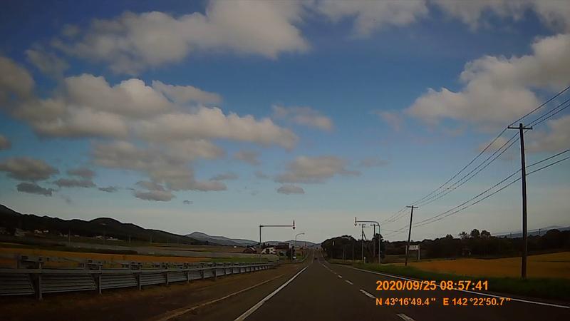 f:id:japan_route:20201206185041j:plain