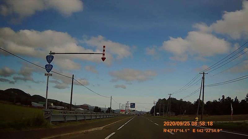 f:id:japan_route:20201206185047j:plain