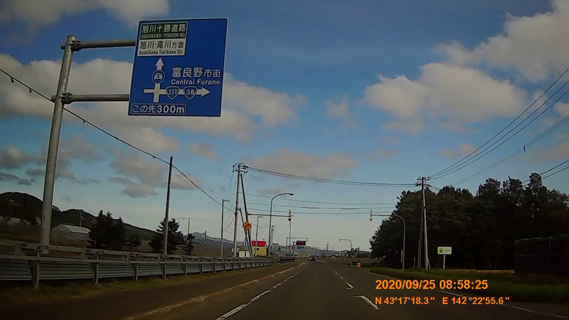 f:id:japan_route:20201206185054j:plain